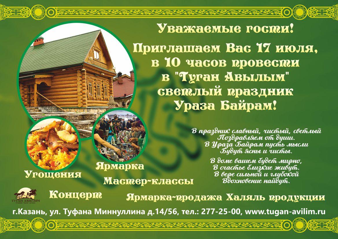 Татьяна храмцова вязание инстаграм 52